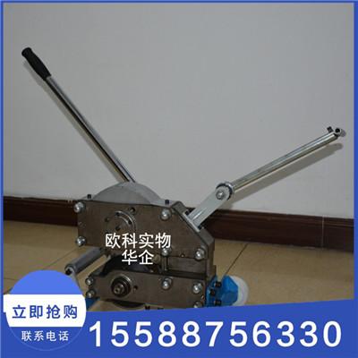 山东欧科SCBC-6K钢丝绳皮带切割机胶带切割机