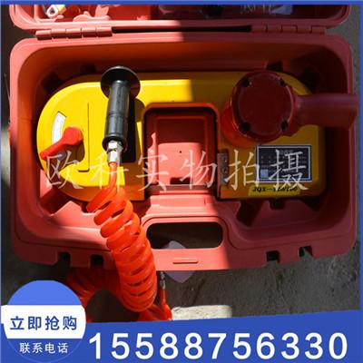 锚杆锚索切割锯JQXJ-120型风动带锯手持式