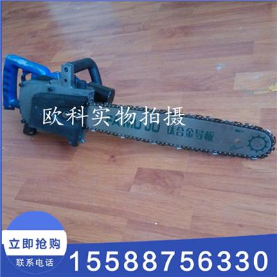 FLJ-400风动链锯切木材风动链锯