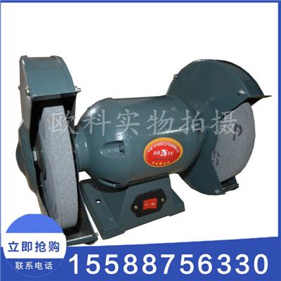 台式立式砂轮机修磨毛刺立式砂轮机