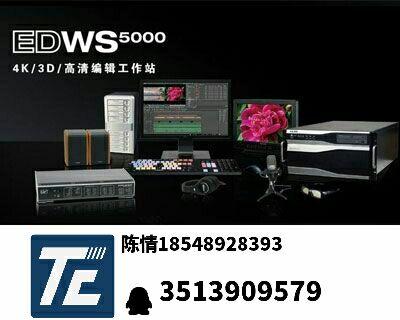 传奇雷鸣EDWS5000非编编辑工作站/视音频编辑工作站