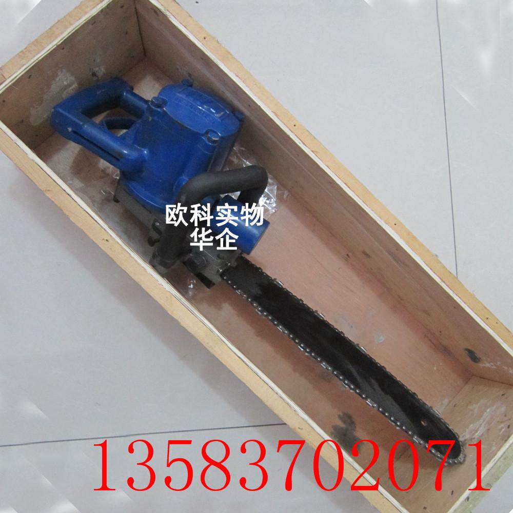 矿用风动链锯动链锯FLJ-400风动链锯