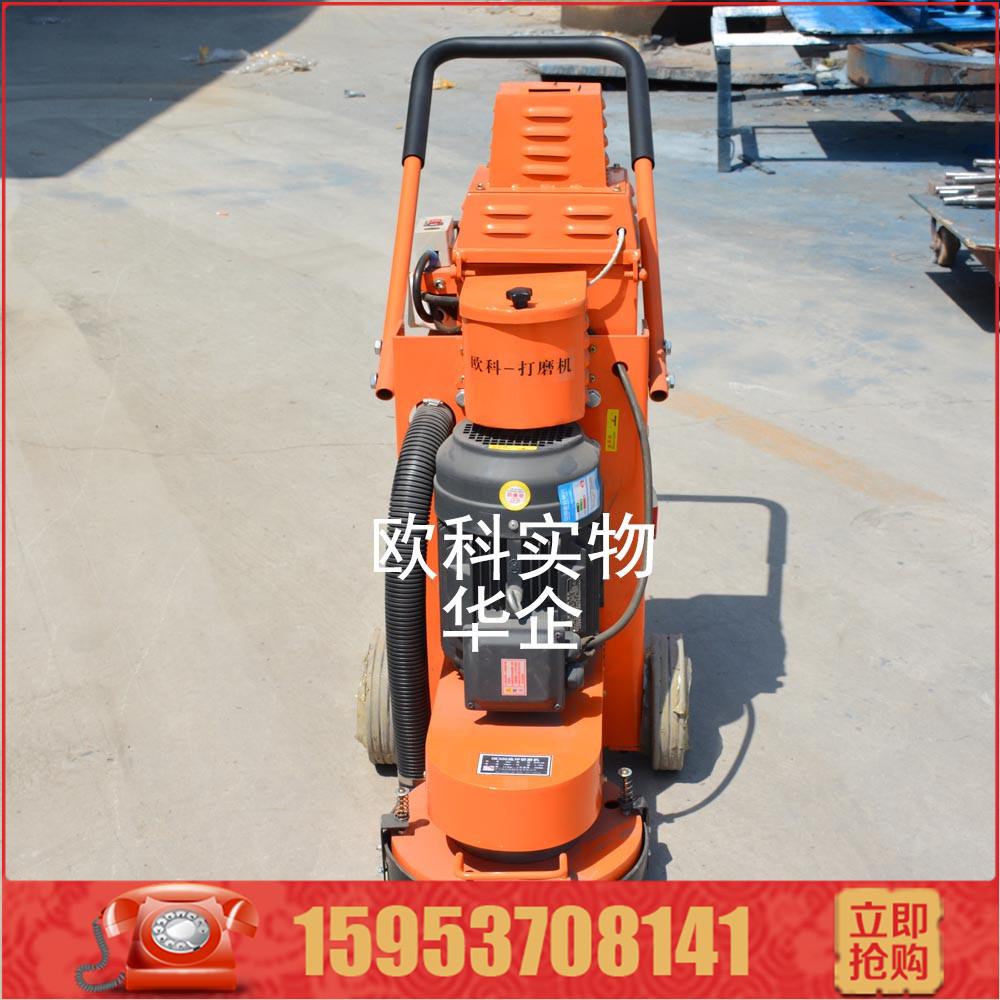 水泥地坪打磨机300地坪打磨机地坪工程磨地机