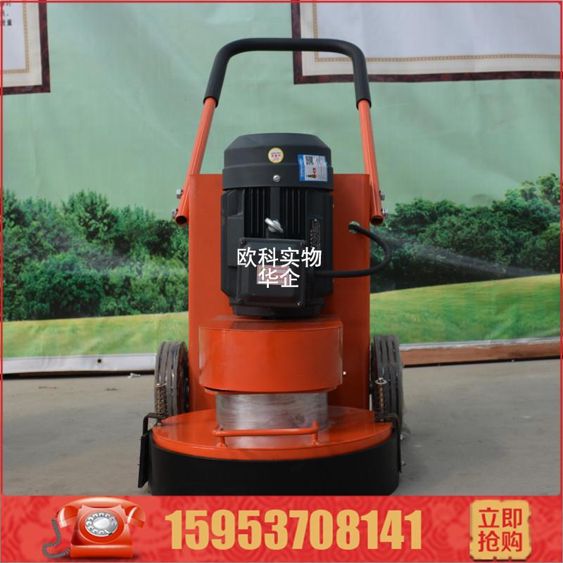 简易型打磨机经济型打磨机水泥地坪打磨机