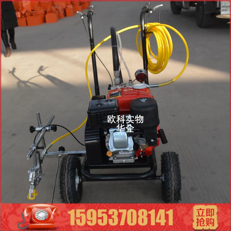 停车位划线机液压划线机简易型划线机