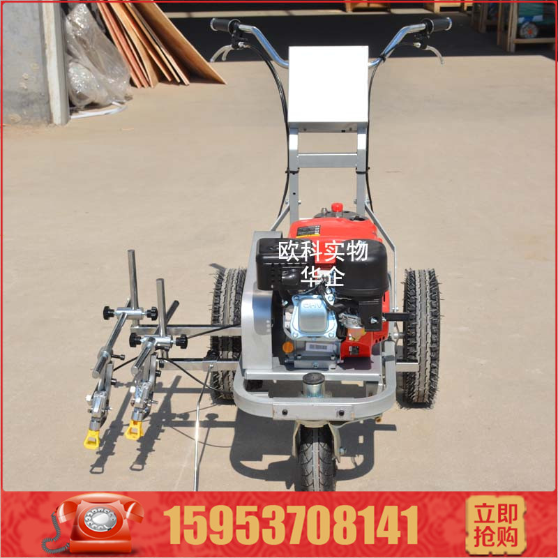 体育场地跑道划线机小型塑胶跑道划线机简易型划线机