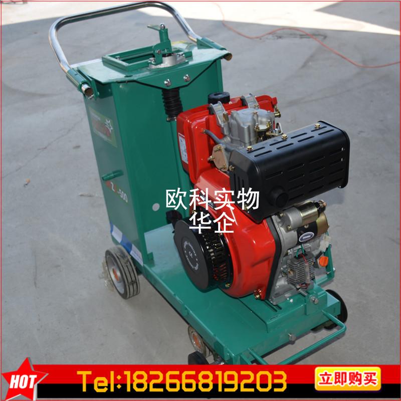钢筋混凝土路面切割机行走式混凝土切割机