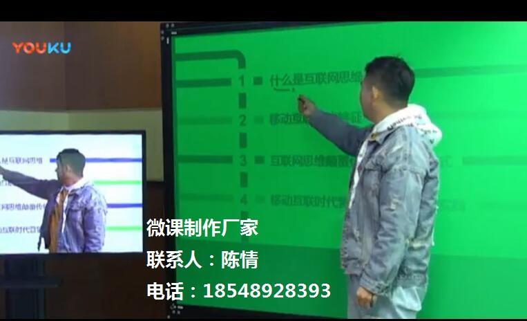 高科技抠像TCWK-1000R微课慕课制作系统