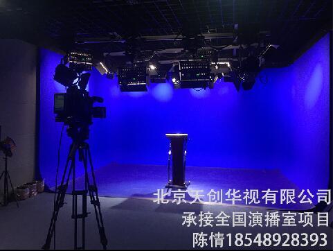 电视台演播室建设校园电视台建设