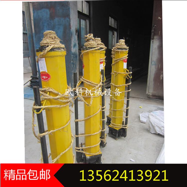 安全高效矿用移流器YT4-6A液压推溜器