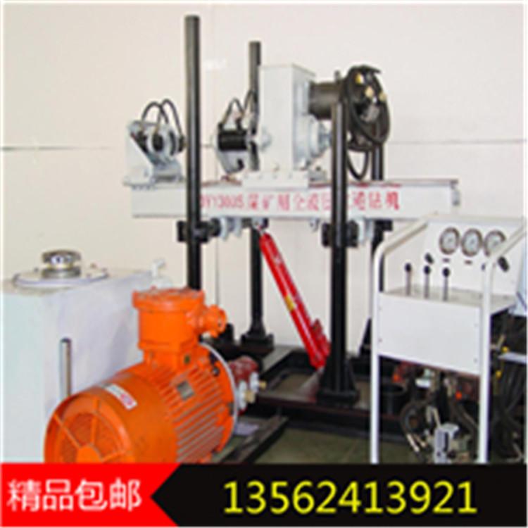 ZLJ-250坑道钻机价格ZLJ-250坑道钻机厂家