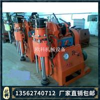 钻深150米坑道钻机煤矿坑道钻机ZLJ-250液压坑道钻机