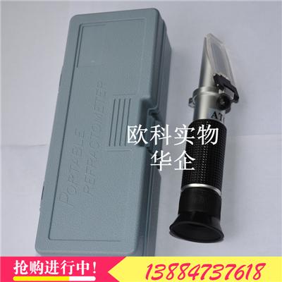 矿山乳化液浓度计手持折光仪WYT-15手持折光仪