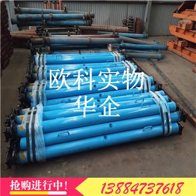 矿用液压支柱井下液压支柱煤矿用单体液压支柱型号齐全
