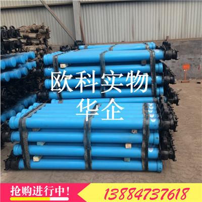 定做单体液压支柱单体液压支柱现货销售矿用井下支护单体液压支柱