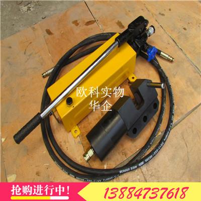GQK-320锚杆剪切机锚杆剪切机开口式锚杆切断器