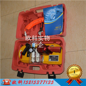 矿用气动线锯JQX-120气动线锯槽钢钢板专用切割线锯