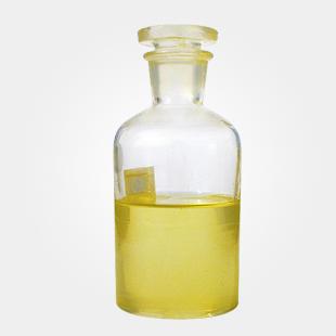 丁香罗勒油8015-73-4厂家现货原装供应