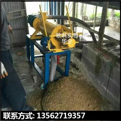 全自动干湿分离机耐腐蚀粪便脱水机不锈钢固液分离机