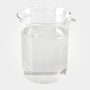 椰油基三甲基氯化铵61789-18-2厂家原装现货直销