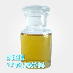 吡啶硫酮钠CAS:3811-73-2