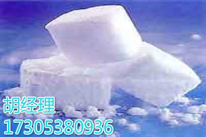 丙烷磺酸吡啶嗡盐CAS:15471-17-7