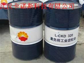正品�F�昆��L-CKC220工�I�]式�X�油
