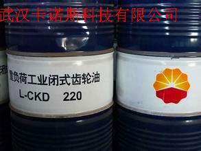 原�S正品昆��L-CKD320工�I�]式�X�油