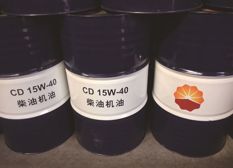 原�b正品昆�鎏焱�CF-420W-50柴油�C油假一�P十