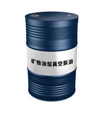 原�b昆��100��V物油型真空泵油湖北�代理假一�P十