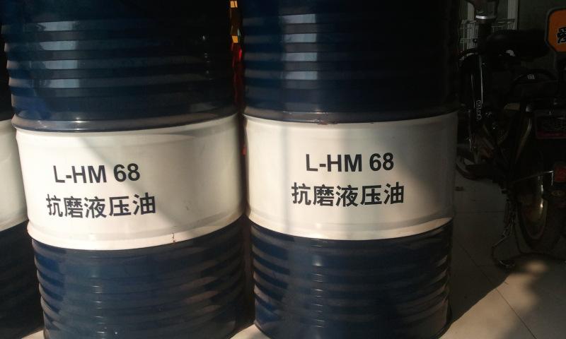 原�b正品昆��L-HM68抗磨液�河�(高��)假一�P十