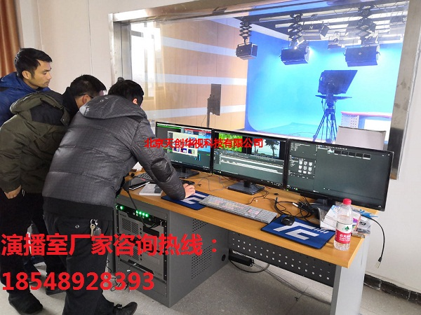 �S家上�T建�O中小�W��M演播室直播室