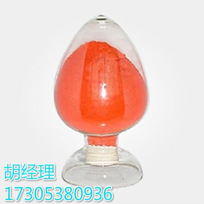邻苯基苯酚钠CAS:132-27-4