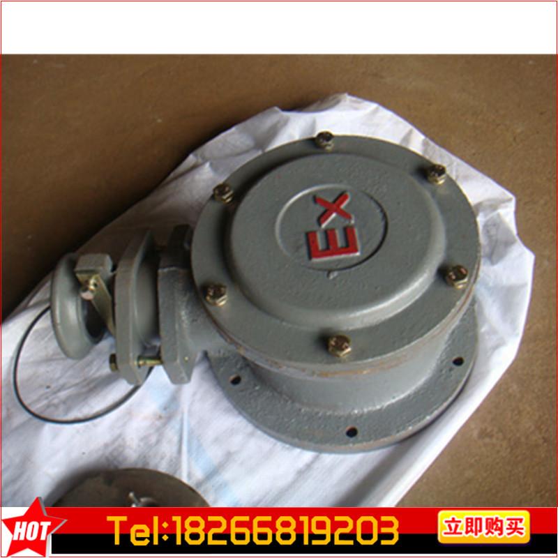 防爆电机接线盒电机风机接线盒防爆电机接线柱