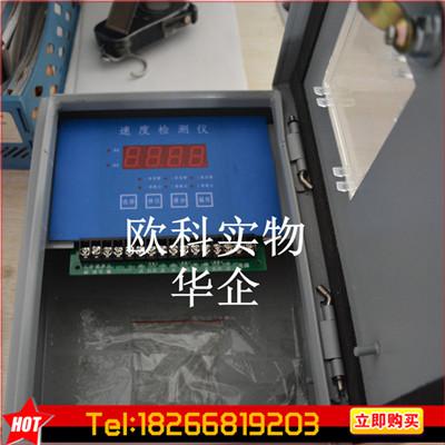 皮带打滑装置皮带测速打滑检测仪