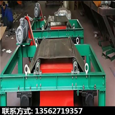 湿式强磁磁选机RCYB-5皮带除铁输送带强磁除铁器