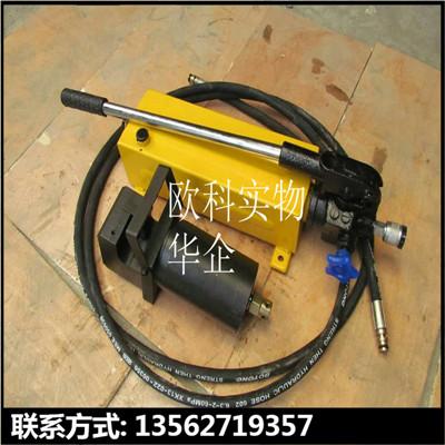 锚杆切断器价格优惠钢丝绳切断机锚索液压剪切器