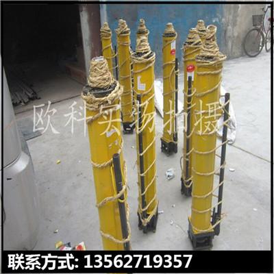 手动液压移溜器型号推溜器生产商刮板输送机用推溜器