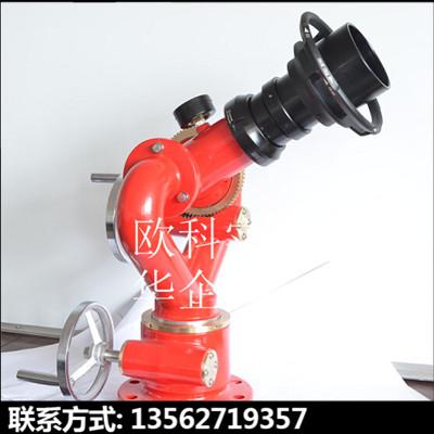移动式旋转消防炮山东消防设备厂家高压消防水炮