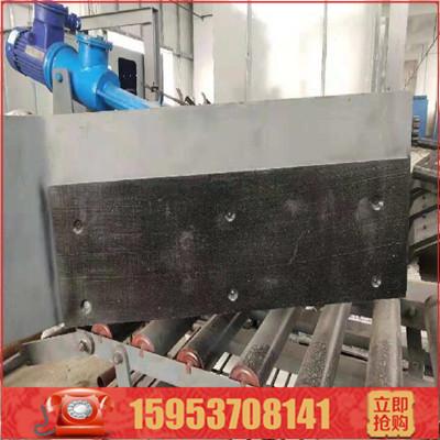 气动犁式卸料器电动卸料器犁式卸料器行业双侧卸料器