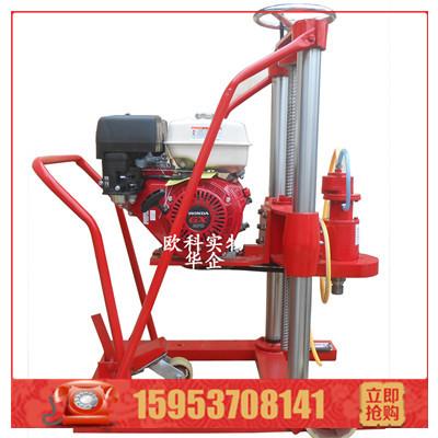 多功能混凝土钻孔取芯机HZ-20汽油动力取芯钻机