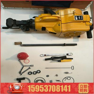 汽油凿岩机手持式凿岩工具工程机械YN27内燃凿岩机
