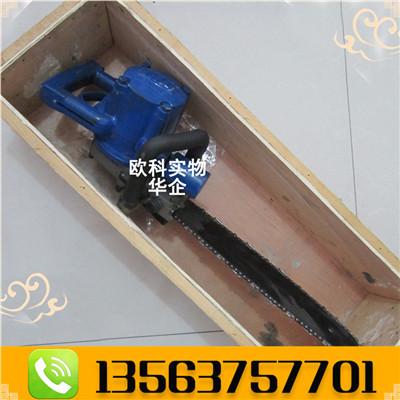 矿用风动链锯型号现货供应FLJ-400气动链锯