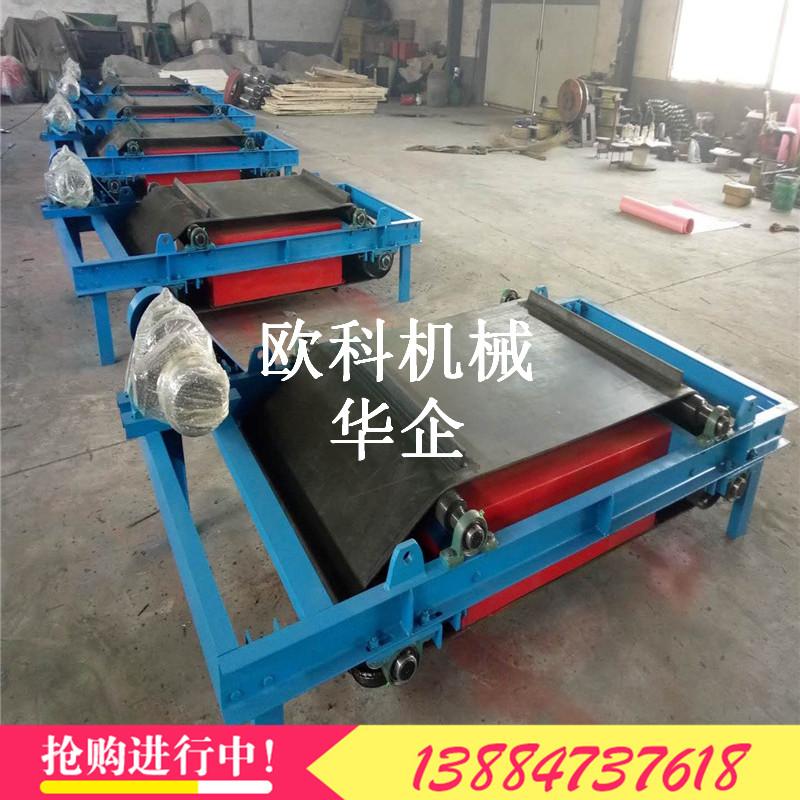 输送带大吸铁石强力电磁除铁器悬浮式吸铁器