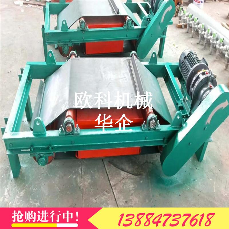 永磁自卸式除铁器加工定制除铁器自动型除铁器