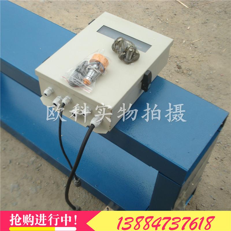 管道式金属检测仪自卸式管道除铁器管道式探测厂家