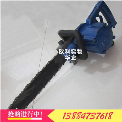 FLJ-400防爆木头链锯高转速风动链锯煤矿用风动链锯