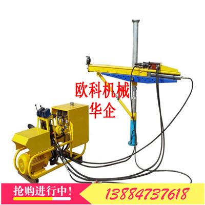 乳化液钻机ZYJ坑道钻机架柱式探水钻机