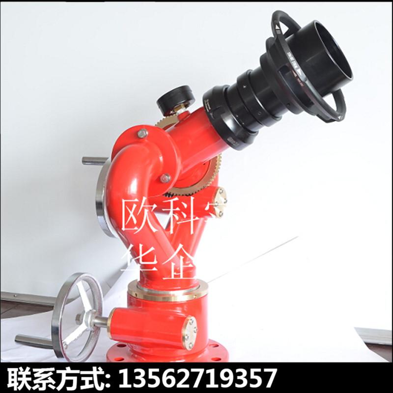 移动式消防水炮大空间自动消防水炮全自动智能定位消防水炮