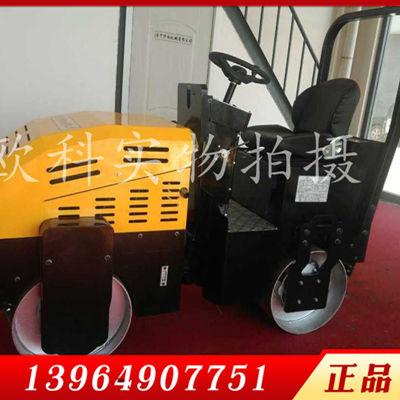 道路压实机一吨液压压路机全液压3吨座驾式碾压机